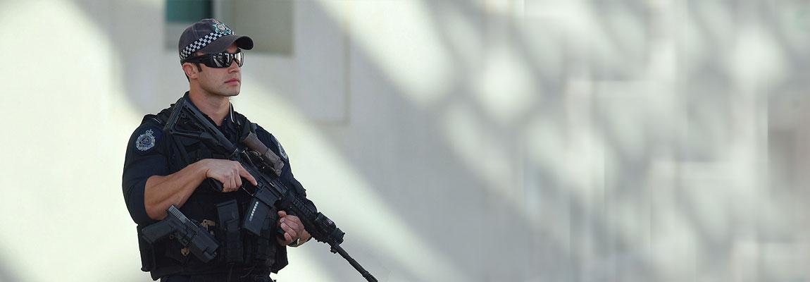 Курсове въоръжена охрана